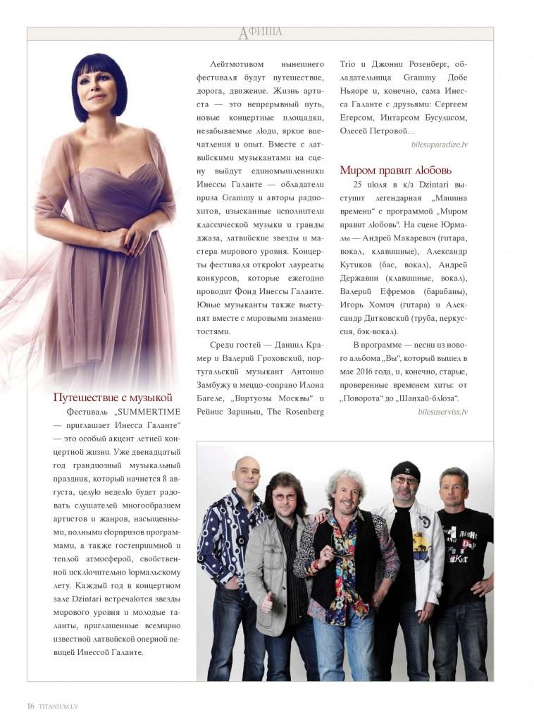 Titanium zurnala afisha-page-001
