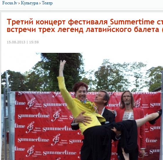 balets summertime 2013