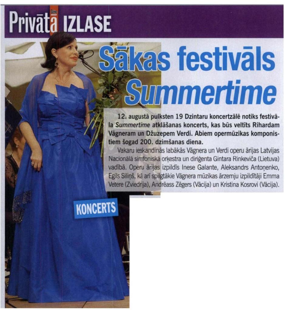 inese galante summertime privata dzive riga 2013