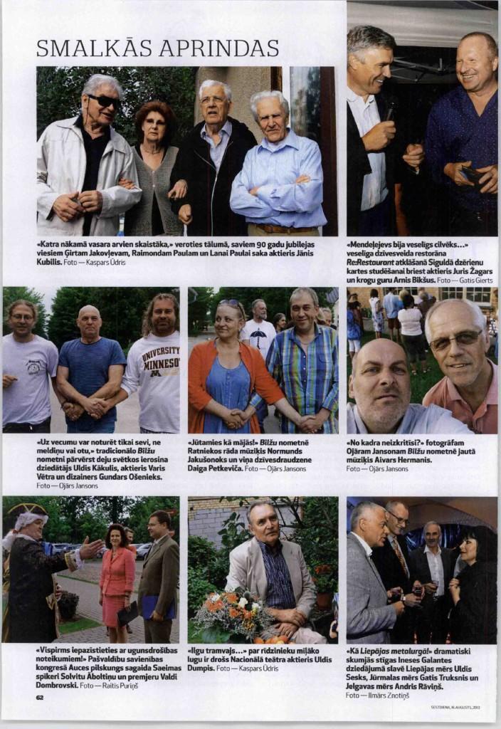 summertime ineses galantes fonds havana club 2013